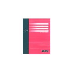Cahier de brouillon - 17 x 22 cm - 96 pages seyès - 56 gr